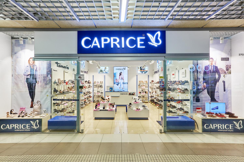 e280cb8d2 Магазины немецкой обуви Caprice