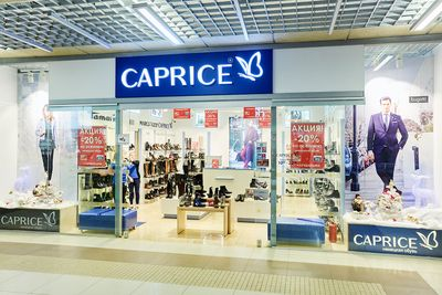 2b56325f2cc8 Магазины немецкой обуви Caprice